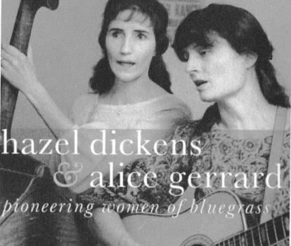 Hazel Dickens & Alice Gerrard.